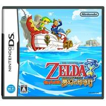 The Legend Of Zelda Phantom Hourglass Nintendo Ds Japones