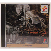 Castlevania Symphony Of The Night Ps1 Japones