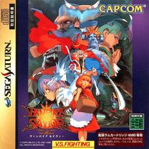 Vampire Savior Sega Saturn Japones