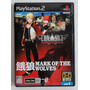 Garou Mark Of The Wolves Playstation 2. Completo. Japones