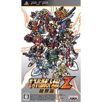 Super Robot Wars Z 2 Hakai Hen Psp Japones