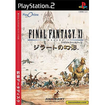 Final Fantasy Xi Online Japan Ps2 *