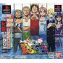 Playstation Ps1 One Piece Oceans Of Dreams Anime Game Japon