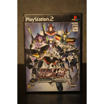 Super Robot Wars - Scramble Commander