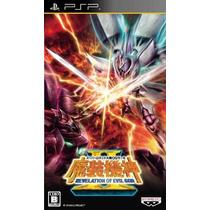 Super Robot Wars Og Saga Masou Kishin 2 Psp Japones