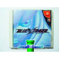 Blue Stinger - Japones - Sega Dreamcast