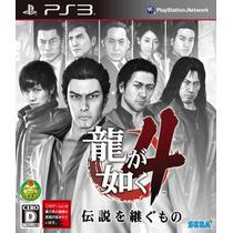 Yakuza 4 Ps3 Japones