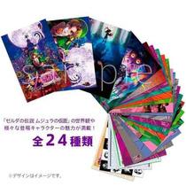 24 Postales Zelda Majoras Mask 3ds