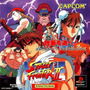 Street Fighter 2 Movie Ps1 Japones