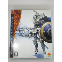 White Knight Chronicles - Ps3 - Japones