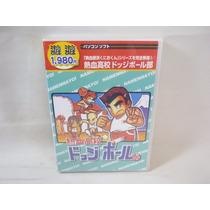 Kunio-kun Nekketsu Koukou Dodge Ball Para Pc Win Famicom Nes