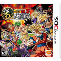 Dragon Ball Z: Extreme Butoden Para 3ds En Start Games.