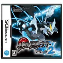 Pokemon Negro 2 Nintendo Ds Japones