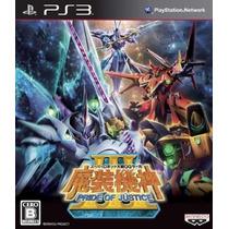 Super Robot Wars Og Saga Masou Kishin 3 Pride Of Justice Ps3