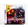 Lunar Knights Nuevo En Español - Nintendo Ds 2ds & 3ds