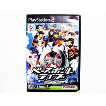 Baseball Live 2005 Japones Ps2 - Playstation 2
