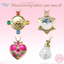 Miniaturely Tablet 4 Sailor Moon Crystal Set Duel Zone