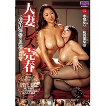 Yuri Honma , Karina Hatsumi Kg 137 ( Blu Ray Full Hd ) Les
