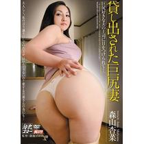 Anna Moriyama Yd-610 ( Porno Japones ) Madura Culona Tanga