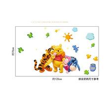 Vinil Decorativo Winnie Pooh P / Baño Habitación Infantil