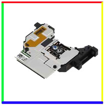 Laser Ps3 Super Slim Modelo: Kem - 850