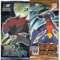 Pokemon Tcg Dragon Blade Booster Pack Coreano