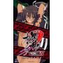 Senran Kagura Tcg Unlimited Vs Vol.2 Deck