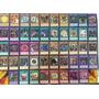 Yugioh Millenium Pack Set De 48 Cartas