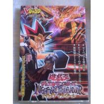 Yu Gi Oh: Nightmare Troubadour + Carta Edición Limitada