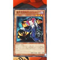 Yugioh Tour Guide From The Underworld (gs06-jp010) Japonesa
