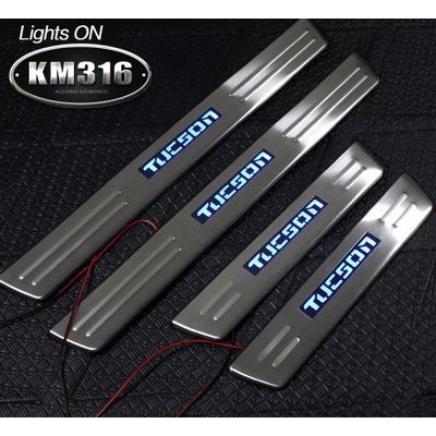 Embellecedores de estribos con luz led tucson 1 - Embellecedores de luz ...