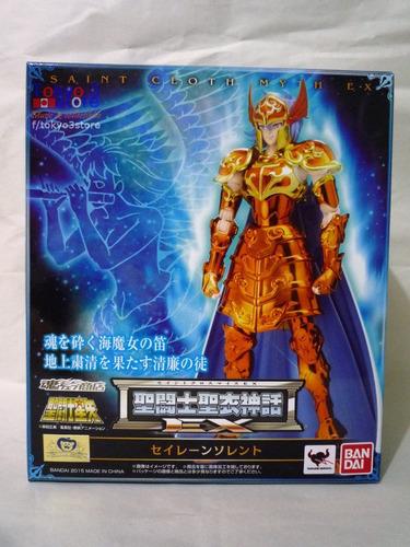 Caballeros Del Zodiaco Myth Cloth Ex Siren Sorrento Bandai