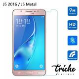 Cristal Templado Contra Golpes Galaxy J5 2016 J5 Metal J510