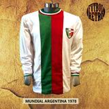 JERSEY REPLICA MUNDIAL ARGENTINA 1978 (DE COLECCIÓN)