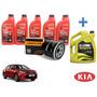 Filtro + Aceite 5w30 + Promo Kia Rio Sedan 2018 Premium