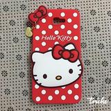 Funda Botarga Diseño Kitty Rojo Galaxy A5 2016 A510
