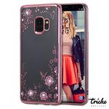 Funda Flores Pedrería Mujer Rosa Dorado Galaxy A8 Plus 2018
