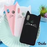 Funda Botarga Diseño Gato Bigotes Colores Huawei P20 Lite