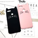 Funda Botarga Diseño Gato Bigotes Colores Huawei P10 Selfie
