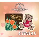 Transfer para Chocolate - Día de las Madres- 4 tintas