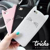 Funda Botarga Diseño Gato Bigotes Colores iPhone X